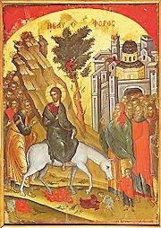 Ingresso a Gerusalemme