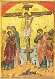 Crocifissione di Teophanes il cretese