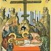 Discesa della Croce