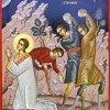 Il martirio di S. Stefano