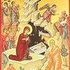 Natività del Signore