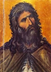 Il Profeta Elia (dettaglio)