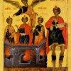 Il Profeta Daniele e i tre bambini santi