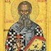 S. Atanasio il Grande