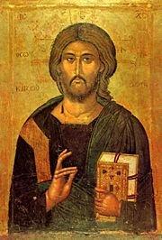 Cristo Salvatore e Datore della Vita