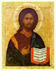 Gesù Cristo il Salvatore