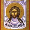 Il fazzoletto santo