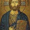 """Cristo """"il Misericordioso"""""""