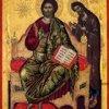 Cristo sul trono con Giovanni il Battista