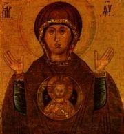La Madonna del Segno