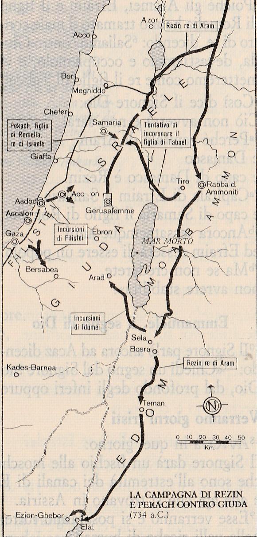 La Campagna di Rezin e Pekach contro Giuda