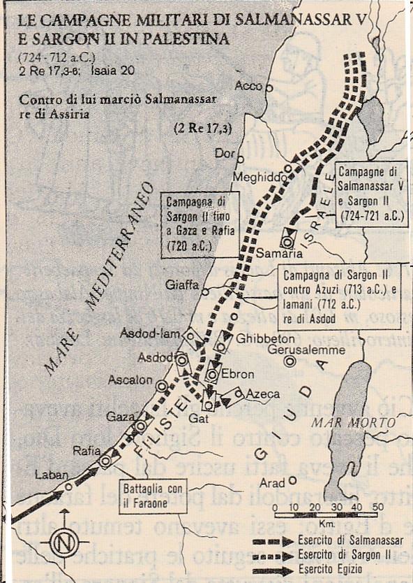 Le campagne militari di Salmanassar V e Sargon II in Palestina