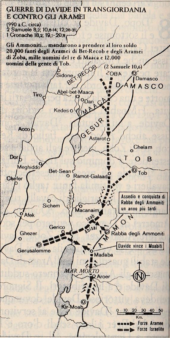 Guerre di Davide in Transgiordania e contro glia aramei