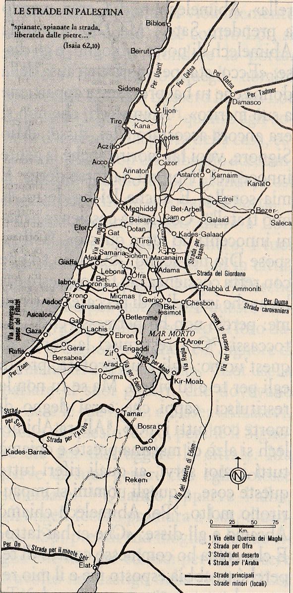 Le strade in Palestina