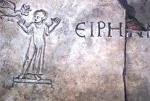 Epigrafe di Irene - Catacombe di S. Callisto