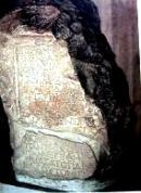 La Stele di Abercio