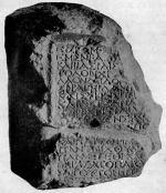 Frammento della iscrizione di Abercio - II secolo, Museo Lateranense